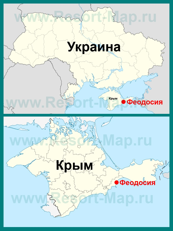 Авиабилеты в Крым дешево