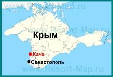 Кача на карте Крыма
