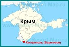 Кастрополь на карте Крыма