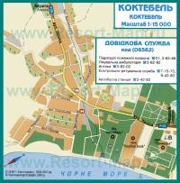 Подробная карта города Коктебель с улицами