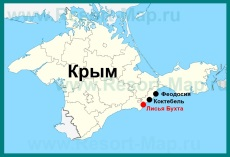 Лисья Бухта на карте Крыма