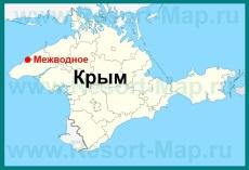 Межводное на карте Крыма