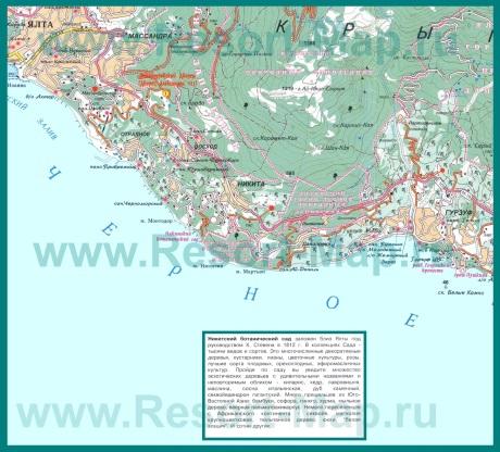 Карта поселка Никита с окрестностями