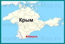 Никита на карте Крыма