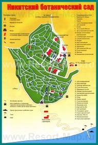 Подробная карта Никитского ботанического сада