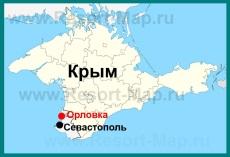Орловка на карте Крыма