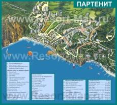 Туристическая карта Партенита с достопримечательностями