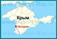 Песчаное на карте Крыма