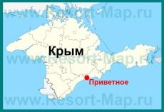 Приветное на карте Крыма