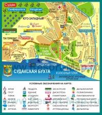 Туристическая карта Судака с достопримечательностями и пляжами