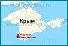 Учкуевка на карте Крыма